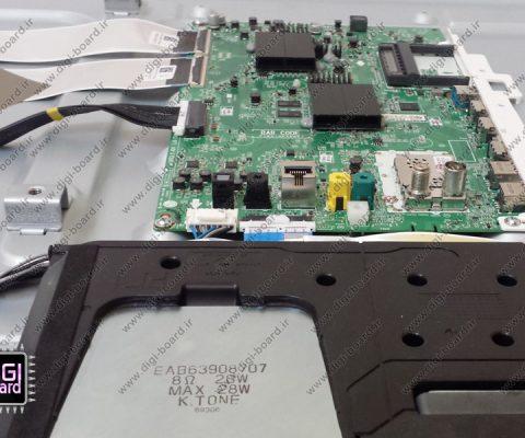 تعمیر-تلویزیون-ال-ای-دی-LED-LG