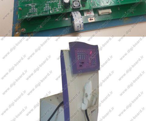 تعمیر-دستگاه-IPL-آی-پی-ال-تعمیر-تجهیزات-پزشکی-l900-A&M