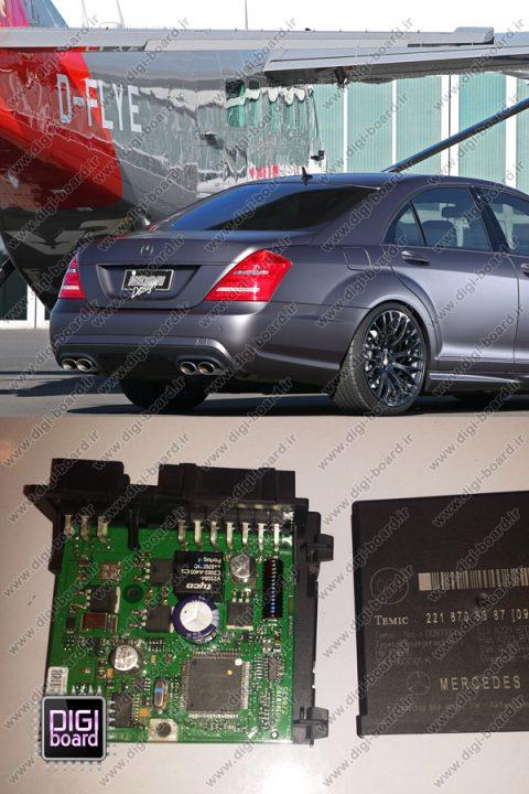 تعمیر-یونیت-بنز-اس-500-یونیت-صندوق-عقب-benz-S500