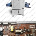تعمیر برد پاور دستگاه ریسو RISO