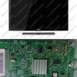 تعمیر-تلویزیون-ال-سی-دی-سامسونگ-SAMSUNG-LCD