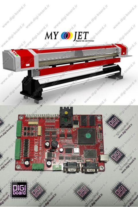 تعمیر-دستگاه-چاپ-بنر--برد-کنترل-MY-JET
