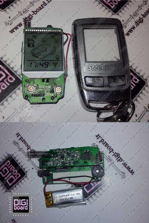 تعمیر-ریموت-استیل-میت-STEELMATE-تعویض-باتری-شارژی-اورجینال
