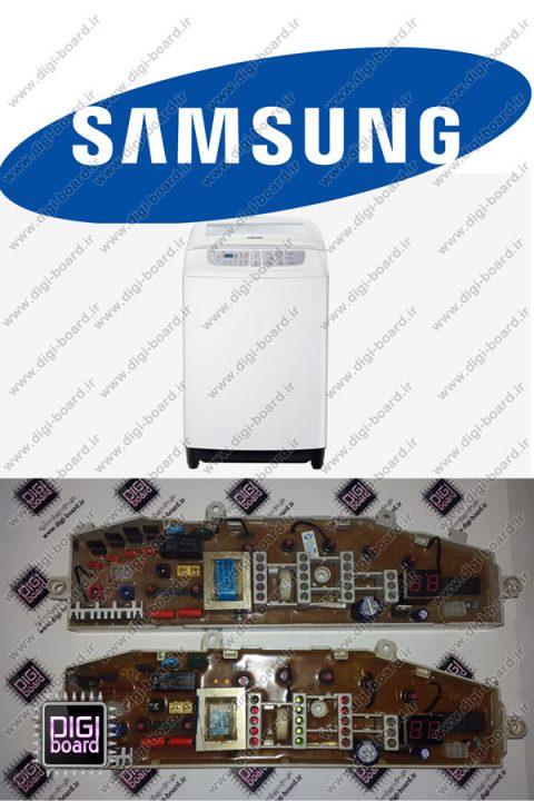 تعمیر-برد-ماشین-لباسشویی-سامسونگ-Samsung