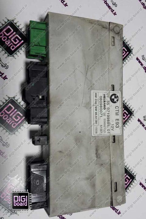 تعمیر-یونیت-کنترل-سقف-بی-ام-و-CTM