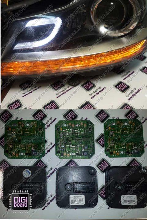 تعمیر-یونیت-c200-چراغ-بنز