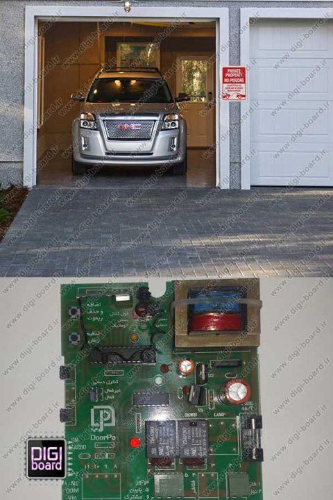 تعمیر-برد-درب-کرکره-ای-پارکینگ