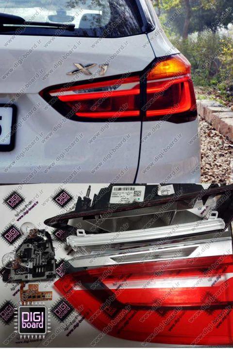 تعمیر-چراغ-عقب-بی-ام-و-BMW-X1