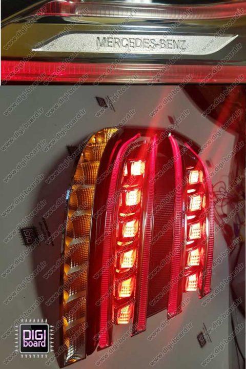 تعمیر-چراغ-LED-عقب-بنز-BENZ-E250