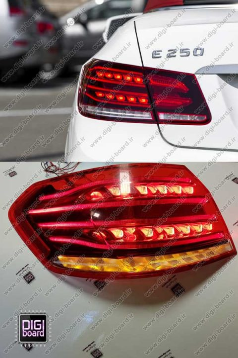 تعمیر-چراغ-LED-عقب-بنز-BENZ-E300