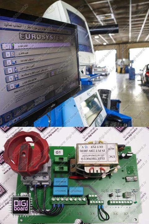 تعمیر-برد-پاور-و-تغذیه-دستگاه-معاینه-فنی-خودرو