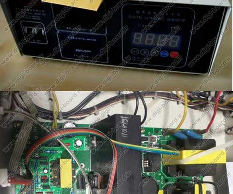 تعمیر-دستگاه-صنعتی-برش-آلتراسونیک-لاستیک