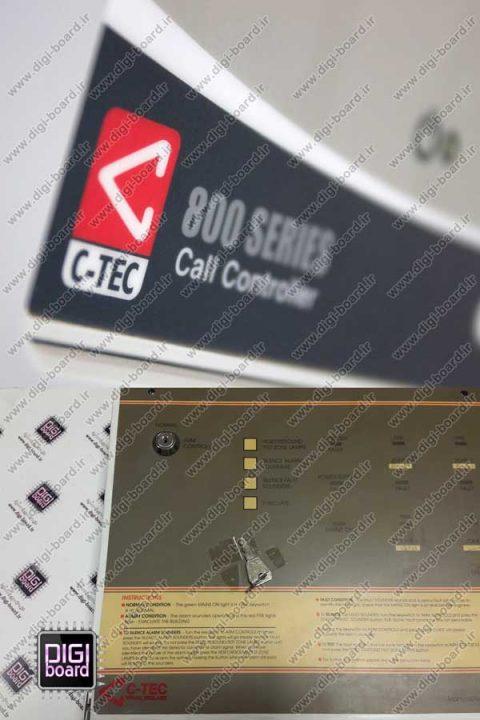 تعمیر-سیستم-اعلان-حریق--کانونشنال-C-TEC-England