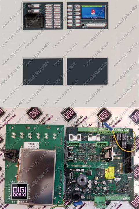 تعمیر-سیستم-اعلان-حریق-C-TEC.