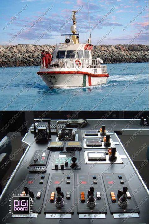 تعمیر-کنترلر-شناور-و-کشتی-همیلتون-جت-hamilton-jet