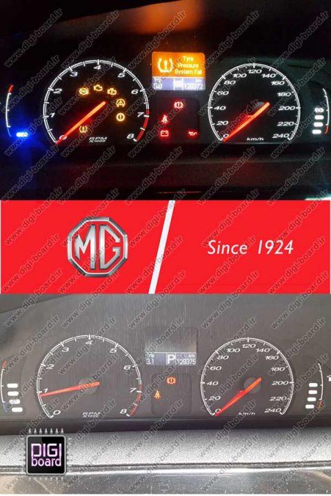 مشکل-مدولاتور-ABS-خودرو-ام-جی-MG