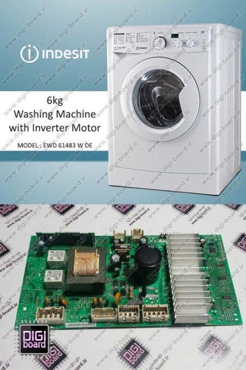 تعمیر-برد-ماشین-لباسشویی-ایندزیت-ایتالیا