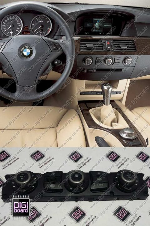 تعمیر-پنل-ایرکاندیشن-تهویه-مطبوع-بی-ام-و-BMW