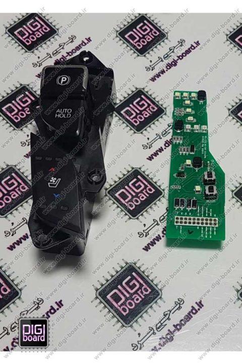 تعمیر-کلید-سردکن-گرمکن-و-EPB