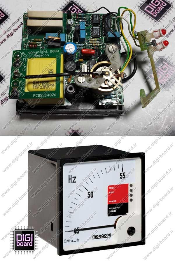 تعمیر-حفاظت-فرکانس-و-ولتاژ-MEGACON