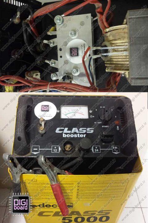 تعمیر-شارژر-باتری--DECA-CLASS