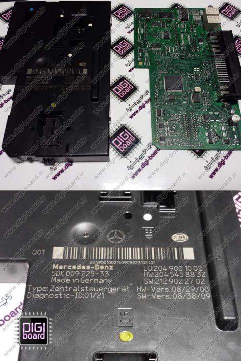 تعمیر-SAM-سم-عقب-بنز-BENZ-C200-,-C300