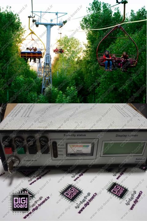 تعمیر-کنترلر-تله-سیژ