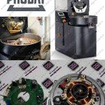 تعمیر-blower-قهوه-ساز-صنعتی-Probatone