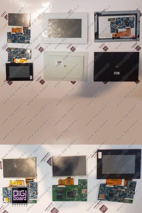 تعمیر-تخصصی-سیستم-ارتباطی-BMS