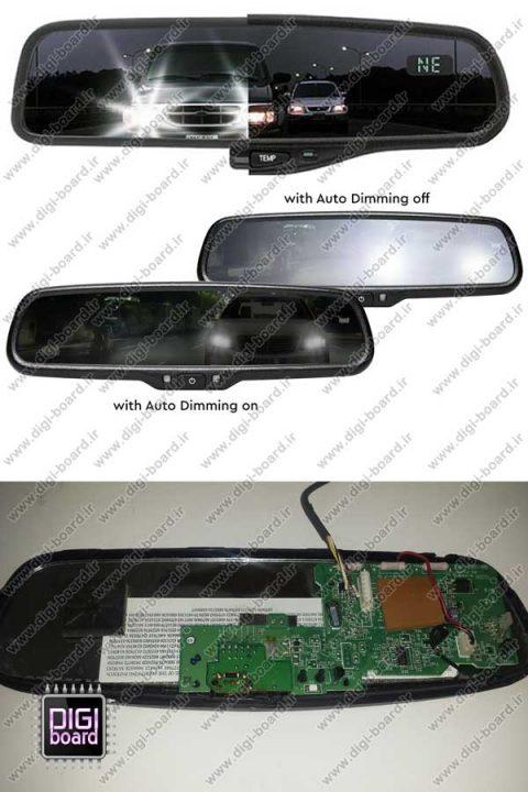 تعمیر-آینه-های-الکتروکرومیک