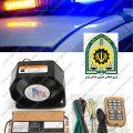 تعمیر تجهیزات پلیس آژیر و آمپلی فایر بیسیم