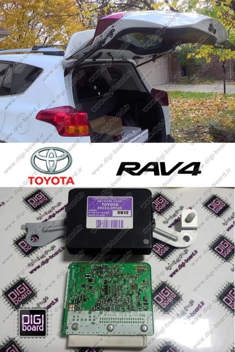 تعمیر تویوتا راوفور RAV4 یونیت در صندوق عقب