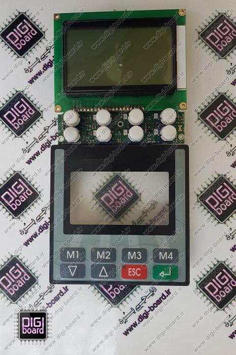 تعمیر -کنترلر دستگاه برش آسفالت