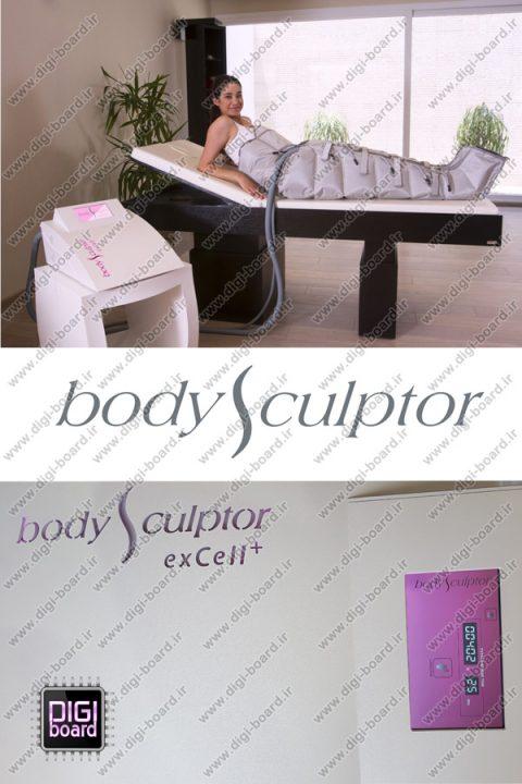 تعمیر دستگاه لاغری بادی اسکالپتور Body Sculptor