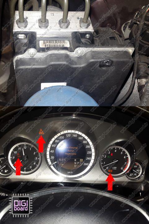 تعمیر تخصصی ABS ای بی اس و پایداری ESP مرسدس بنز E250 2015