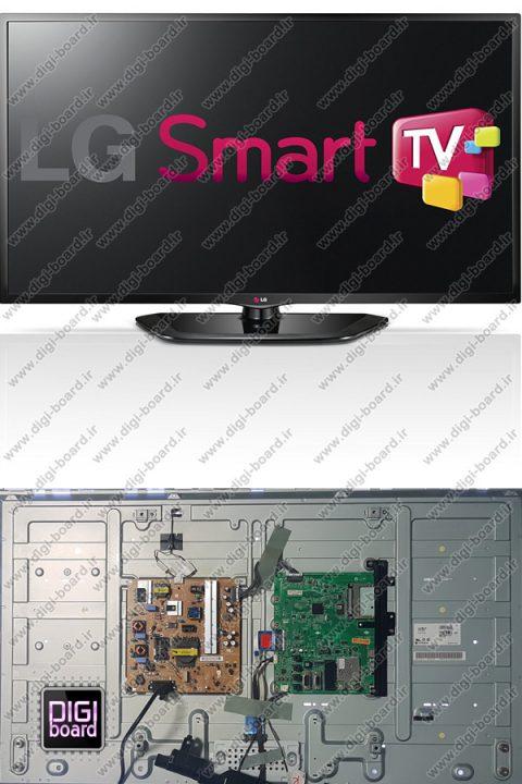 تعمیر LCD ال سی دی ال جی