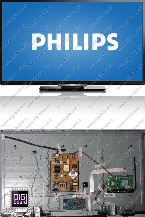 تعمیر LCD ال سی دی فیلیپس