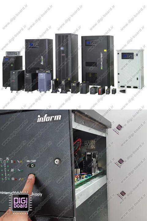 تعمیر UPS یو پی اس Uninterruptible Power Supply