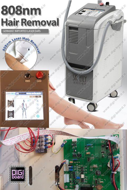 تعمیر-دستگاه-لیزر-SK-EILY