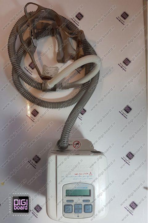 دستگاه-کمک-تنفسی-اتو-بای-پپ-DevilBiss