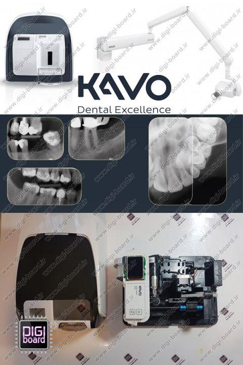 تعمیر-دستگاه-اسکنر-فسفر-پلیت-دندانپزشکی-کاوو-kavo