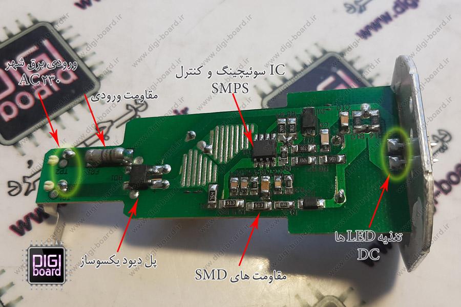 تعمیر برد لامپ ال ای دی LED کم مصرف