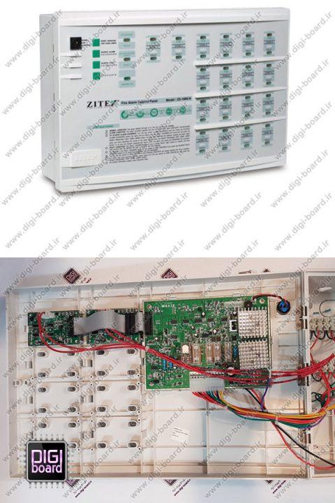 تعمیر-دستگاه-فایر-آلارم-ZITEX-زیتکس