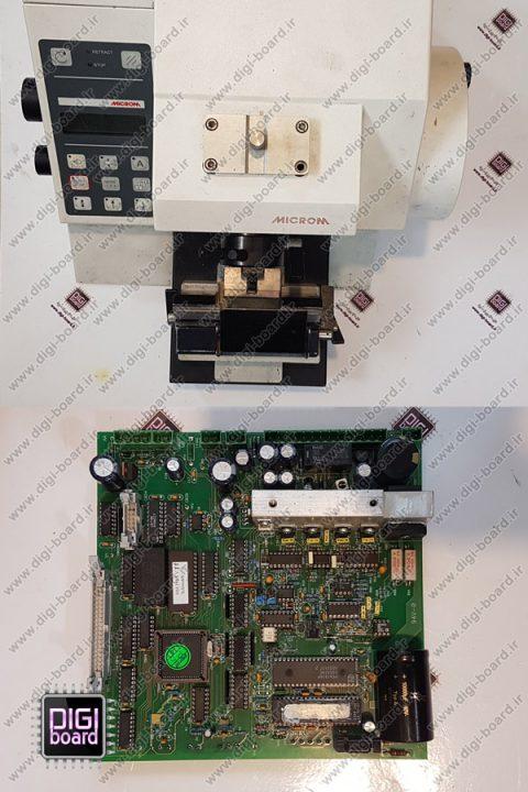 تعمیر-دستگاه-پزشکی-میکروتوم-Microtome