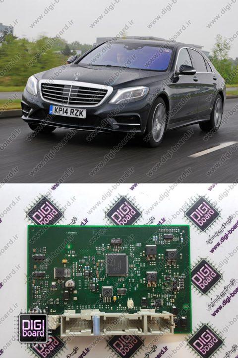 تعمیر-کولر-و-ایرکاندیشن-بنز-Benz-s300