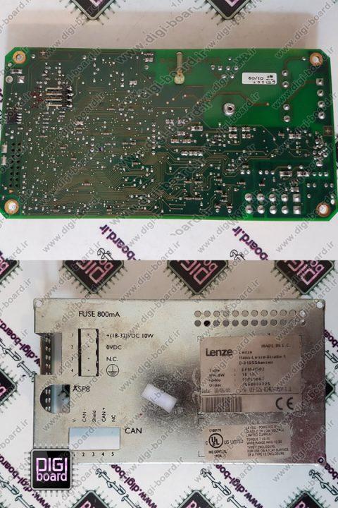 تعمیر کنترلر تراشکاری Lenze لنز