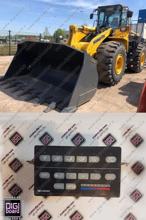 تعمیر-تخصصی-یونیت-کولر-لودر